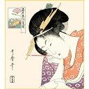 色紙絵 美人画【喜多川歌麿】扇屋花扇 浮世絵 k3-035 歌麿【代引き不可】