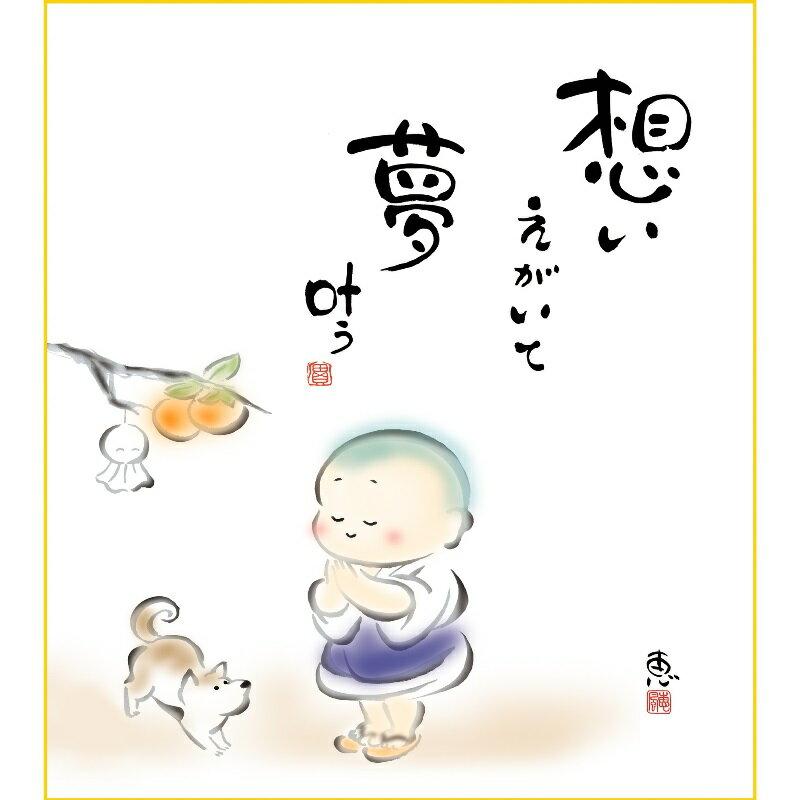アート・美術品・骨董品・民芸品, 掛軸  k6-050
