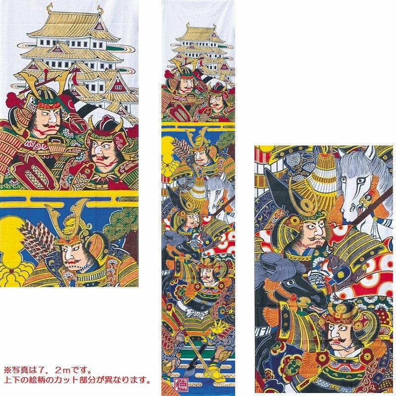 [徳永鯉][節句のぼり][武者絵幟]ゴールド太閤秀吉幟単品[9.1m](巾105cm)単品[151-860][日本の伝統文化][五月人形]