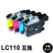 LC110-4PK-1セット