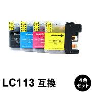 LC113-4PK-1セット