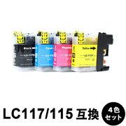 LC1175-4PK-1セット