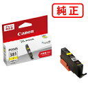 BCI-381XLY(大容量) イエロー 3本CANON/キ...