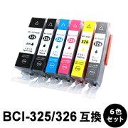 BCI-326+325/5MP