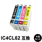 IC4CL62--1セット