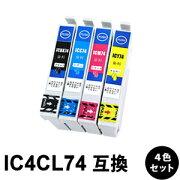 IC74-4C