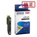ITH-BK イチョウ ブラック 3本EPSON/エプソン ...