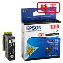 KAM-BK-L カメ ブラックL(増量) 3本EPSON/...