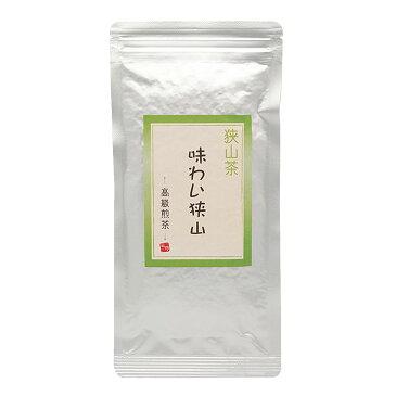 味わい狭山〜高級煎茶〜(100g)【 狭山茶 お茶 緑茶 日本茶 煎茶 】