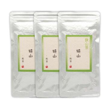 狭山〜煎茶〜(100g) 3セット【 狭山茶 お茶 緑茶 日本茶 煎茶 】