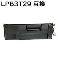 lpb3t29go