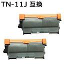 【2本セット】TN-11J/TN11J 対応互換トナーカートリッ...