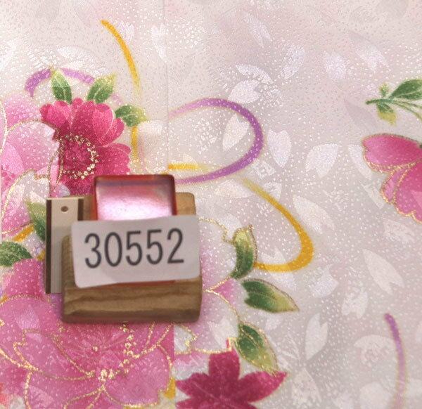七五三 7歳 7才 七歳 七才 女児 女の子 着物 袴フルセット 袴はメゾピアノ 祝着 新品(株)安田屋 c733963165