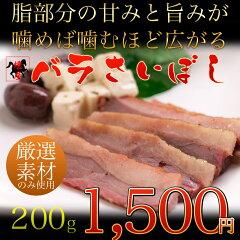 【馬肉 馬刺し】一口食べると、脂の旨みとバラ肉の甘みが口の中に広がります。脂部分は意外とあ...