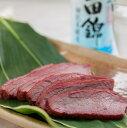 馬刺し 馬肉 馬刺しの燻製 上さいぼし 100g 1パック 珍味 燻製 くんせい スモーク