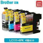 LC111-4PK,4色セット,ブラザー,互換インクカートリッジ