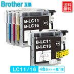 LC11/16-4PK,4色セット,ブラザー,互換インクカートリッジ