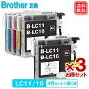 【あす楽】 ブラザー インク LC11/16-4PK LC1...