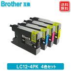 LC12-4PK,4色セット,ブラザー,互換インクカートリッジ