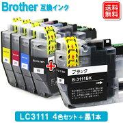LC3111-4PK