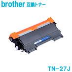 TN-27J,ブラック,ブラザー,互換トナーカートリッジ,互換インクカートリッジ