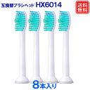 電動歯ブラシ 人気