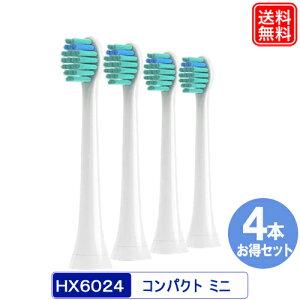フィリップス ソニッケアー プロリザルツ ミニサイズ 歯ブラシ