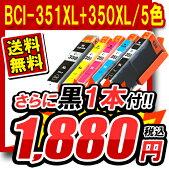 ��bci-351xl+350xl/5mp��������
