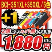 ��BCI-351XL+350XL/5MP�۷�½����ߴ���������̵���ݥ����10��