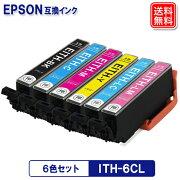 ITH-6CL