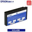 エプソン インク ICCL45B 増量タイプ 4色一体型 E...