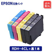 RDH-4CLブラック大容量4色パックEPSON対応互換インクカートリッジ純正品同様にご使用頂けます汎用品RDH-3CL+BKL