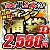 ��IC6CL50�ۡ�IC6CL70L�ۡ�bci-351xl+350xl/6mp�ۡ�bci-326+325/6mp�ۡ�bci-321+320/5mp��