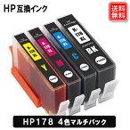 HP178XL,4�����å�,����,�ҥ塼��åȥѥå�����,�ߴ��������ȥ�å�