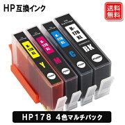 HP178XL,4色セット,増量,ヒューレットパッカード,互換インクカートリッジ