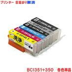 BCI-351+350/5MP,BCI-351+350/6MP,����Υ�,������,����˥�