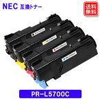 NEC,PR-L5600C,4�����å�,���̥�����,�ߴ��ȥʡ������ȥ�å�,