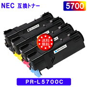 NEC,PR-L5600C,4色セット,増量タイプ,互換トナーカートリッジ,