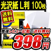 ¨Ǽ������̵���ۼ̿��ѻ��������×�������祤�����åȥץ���ѻ�������������������б���PRIMECOLORIKP-CL200
