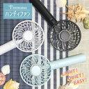 【最大500円OFFクーポンあり】 当店オリジナル 扇風機 ...