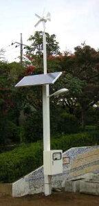 サン・グルーヴ-JE(太陽電池パネル・ソーラーパネル・風力発電機ハイブリッド-LED照明灯)
