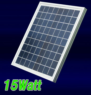 15W-12V 太陽電池 (ソーラーパネル):多結晶型 ベランダ太陽光発電・家庭用蓄電池充電