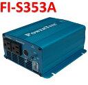 FI-S353A-24V:未来舎・正弦波インバーター
