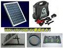 SG-45SJ ソーラー・ポータブル電源セット・100V出力・45W太陽電池セット・家庭用蓄電池セット・ベランダ発電・太陽光発電キット:車中泊、携帯型 - 自然エネルギー・安川商事