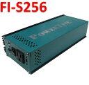 未来舎・正弦波インバーター FI-S256-12(250W-12V)