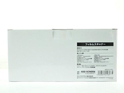 未使用サンワサプライ 400-SCN006 フィルム スキャナー Y2320751