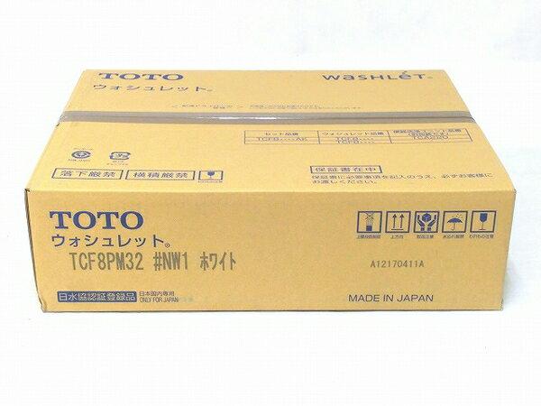 未使用 【中古】 未使用 TOTO ウォシュレット TCF8PM32 #NW1シリーズ 瞬間式 ホワイト  O2513959:ReRe(安く買えるドットコム)