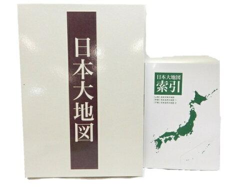 中古 ユーキャン U-CAN 大日本地図 3巻セット 2017 地図 図面 S2365736