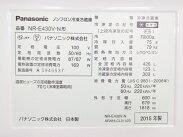 【中古】パナソニック冷蔵庫NR-E430V-N【大型】K1728583