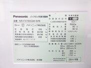 【中古】PanasonicパナソニックNR-F478XGM-W冷蔵庫472Lホワイト【大型】N1760563